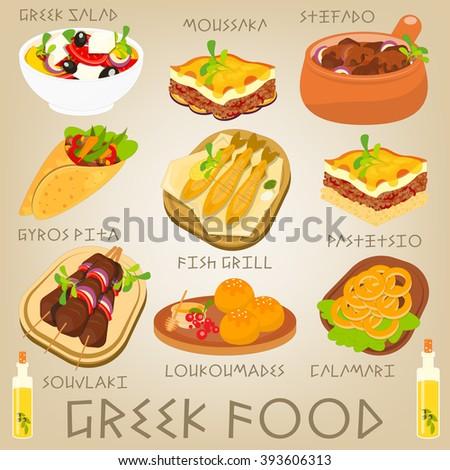 Greek Traditional Food Set. Greek Cuisine. Food Collection. Vector Illustration. - stock vector