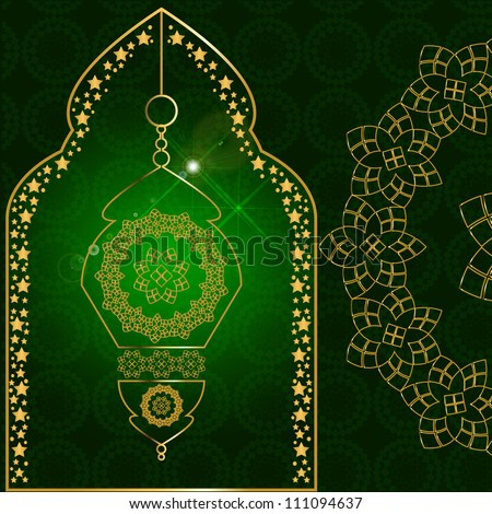 Green Abstract Islamic Background. Jpeg Version Also Available In Gallery - stock vector