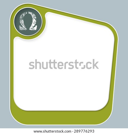 Green box for your text with white frame and omega - stock vector