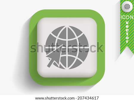 Green Button icon on white background - stock vector