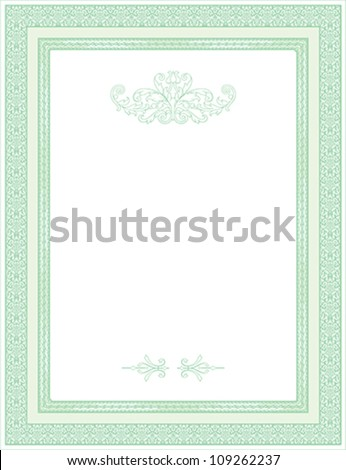 Green guilloche border for certificate, diploma - stock vector