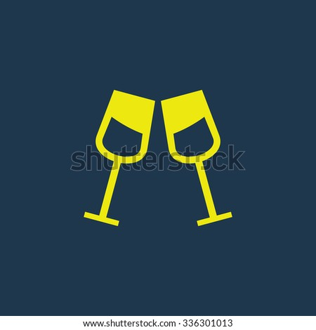 Green icon of Drink Glass on dark blue background. Eps.10 - stock vector