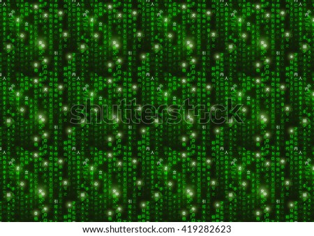 Green matrix symbols, digital binary code on dark background a4 size - stock vector