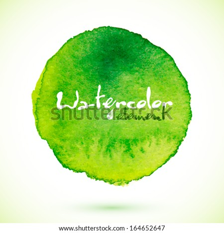 Green vector isolated watercolor paint circle - stock vector