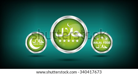 green web buttons. halla label. - stock vector