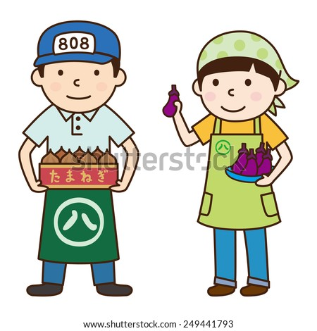 How Do I Start A Wholesale Fruit & Veg Business?