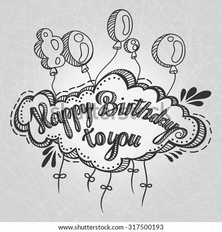 Stock Images Similar To ID 67457857 happy Birthday