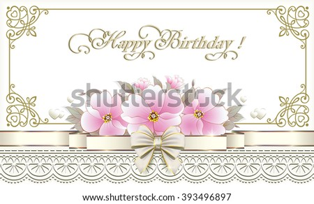 Greeting card Happy Birthday with flowers in a frame with an ornament - stock vector