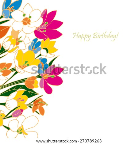 Greeting card, invitation, banner. Frame for your text with floral background. Vector illustration. - stock vector