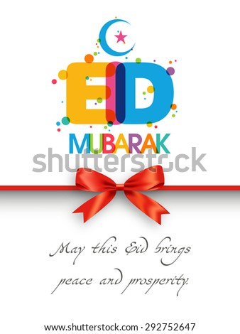 Greeting card of Eid Mubarak with intricate calligraphy for the celebration of Muslim community festival. - stock vector
