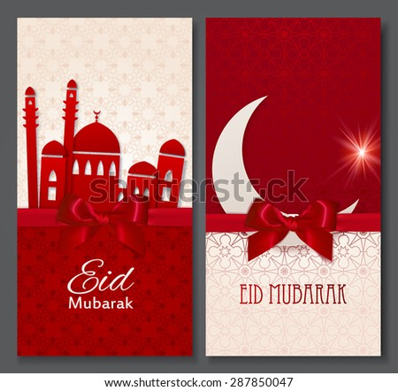 Greeting card or Invitation templates with Arabian ornaments for Festive Events of Muslim Community. Vector background. - stock vector