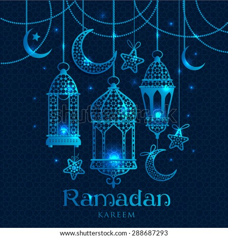 Greeting Card Ramadan Kareem design with lamps and moons. Vector frame illustration. - stock vector