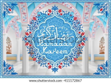 Greeting card with interior of mosque at the background,vector illustration, EPS 10 contains transparency. - stock vector