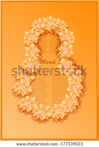 greeting card with paper flowers, may be used as a Women's Day (8 march) backdrop  - stock vector