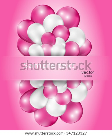 Greeting card with pink and white balloons. for a loved one. With a place for inscriptions. Vector illustrations - stock vector