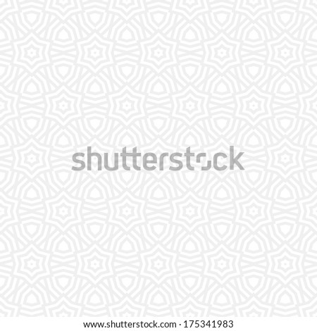 Grey Geometric Seamless Pattern Background. Grey texture. Silver pattern. Striped stars (with lines). Op art pattern - stock vector