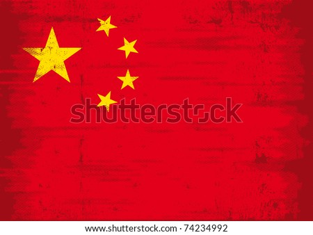Grunge Chinese Flag A chinese flag with a texture for you - stock vector