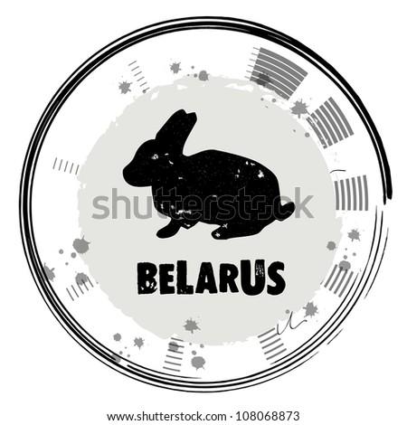 Grunge rubber stamp. Belarus vector illustration. - stock vector