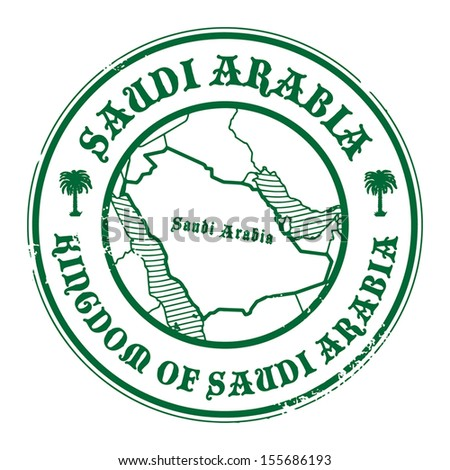 Grunge rubber stamp with the name and map of Saudi Arabia, vector illustration - stock vector