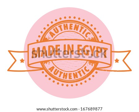 Grunge rubber stamp with the text Authentic, Made in Egypt written inside the stamp, vector illustration - stock vector