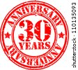Grunge 30 years anniversary rubber stamp, vector illustration - stock vector