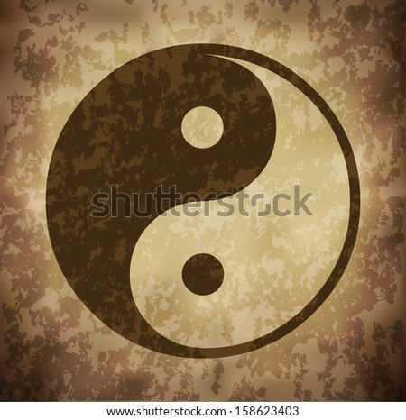 Grunge Yin Yang Sign (Vector) - stock vector