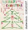 grungy christmas card, vector illustration - stock vector