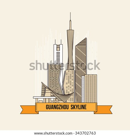 Guangzhou (a city in China) Skyline - Vector Illustration - stock vector