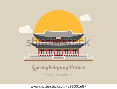 Gyeongbokgung Palace , south korea , eps10 vector format - stock vector