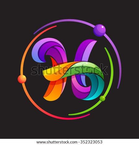 H letter logo with atomic or space orbits. Abstract trendy multicolored vector design template elements for your application or corporate identity. - stock vector