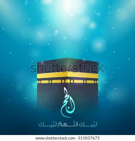 Hajj Kaaba islamic eid greeting - arabic calligraphy - stock vector
