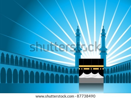 Hajj/ Pilgrimage Background 1-vector - stock vector
