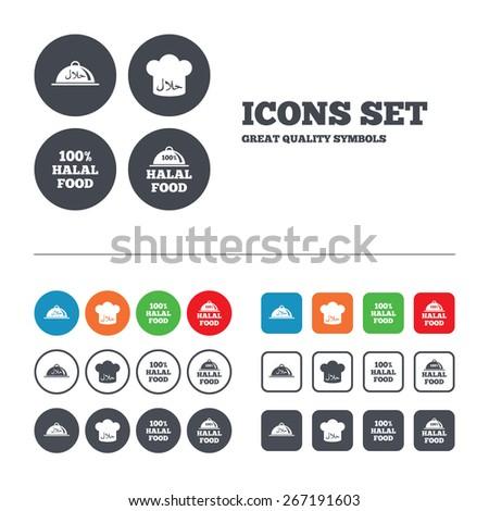 Halal food icons. 100% natural meal symbols. Chef hat sign. Natural muslims food. Web buttons set. Circles and squares templates. Vector - stock vector
