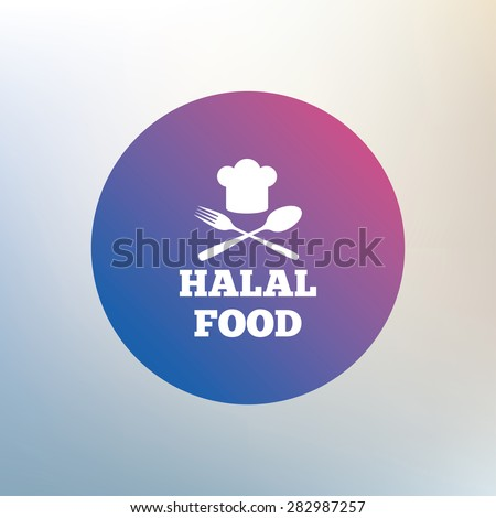 Halal food product sign icon. Chef hat with spoon and fork. Natural muslims food symbol. Icon on blurred background. Vector - stock vector