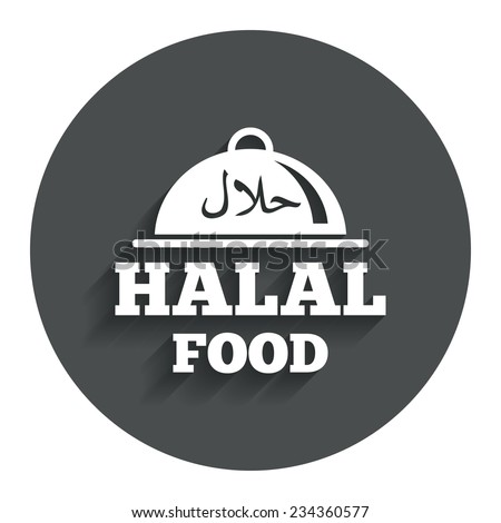 Halal food product sign icon. Natural muslims food platter serving symbol. Gray flat button with shadow. Modern UI website navigation. Vector - stock vector
