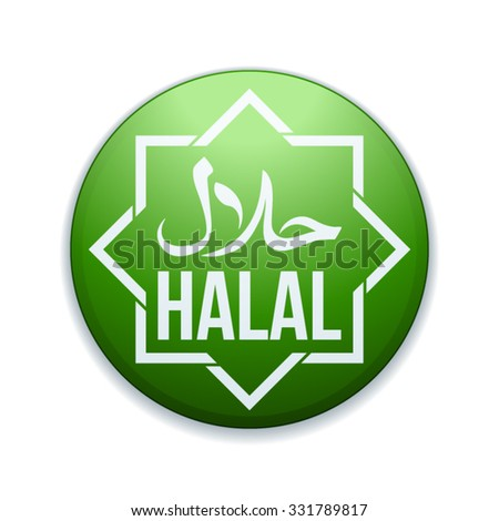 Halal icon - stock vector