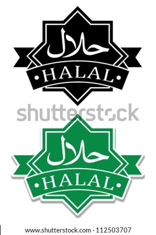 Halal Seal / Icon - stock vector