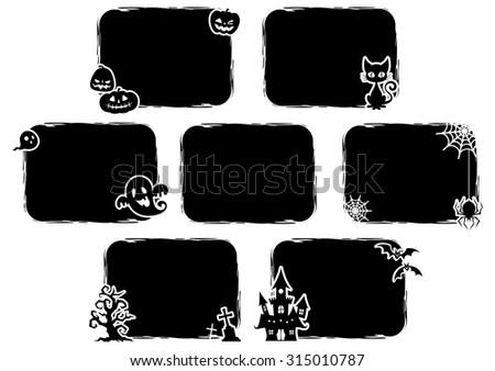 Halloween / Black balloon / Square / set - stock vector