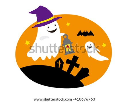 halloween ghost - stock vector