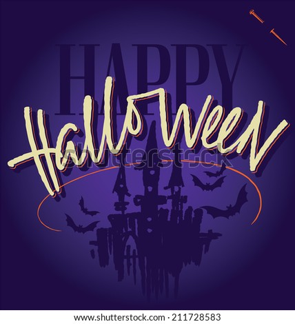 HALLOWEEN hand lettering -- custom handmade calligraphy, vector (eps8) - stock vector