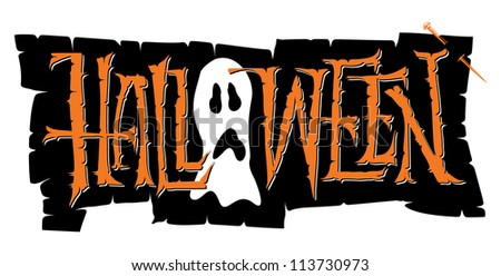 HALLOWEEN hand lettering, vector (eps8) - stock vector