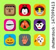Halloween Icon Set. - stock vector