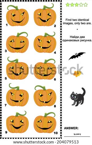 Halloween visual puzzle or picture riddle: Find two identical images of pumpkins. Answer included.  - stock vector