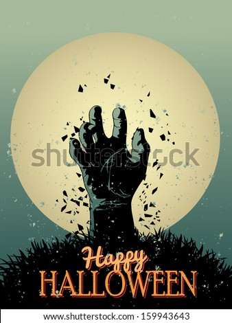 Halloween Zombie Party Poster - Vector illustration - stock vector