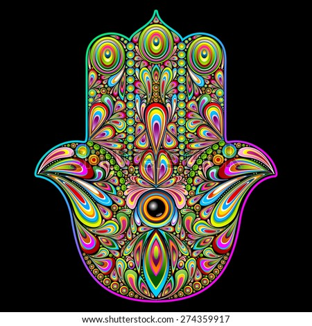 Hamsa Hand Psychedelic Art  - stock vector