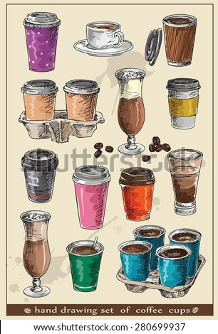 hand drawing set of coffee cap  - stock vector