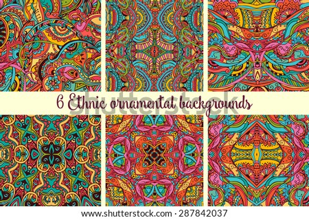 Hand drawn abstract background ornament illustration concept. Lace pattern design. Vector decorative card or invitation design. Vintage traditional, Islam, Arabic, Indian, ottoman motifs, elements. - stock vector