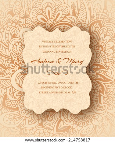 Hand drawn abstract background ornament illustration concept. Vector decorative retro banner of card or invitation design. Vintage traditional, Islam, arabic, indian, ottoman motifs, elements.  - stock vector