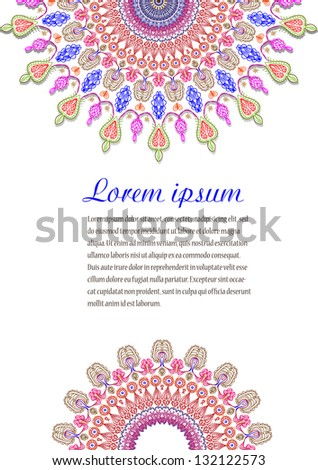 Hand drawn doodle floral ornamental background blank in pearl gradient colors. - stock vector