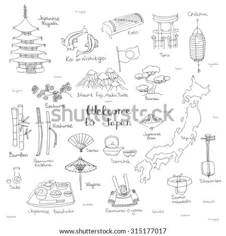 Hand drawn doodle Welcome to Japan set. Vector illustration. Sketchy Japanese related icons, Japan elements, map, pagoda, umbrella, sumo, sake, samurai, Fuji, food, sakura - stock vector